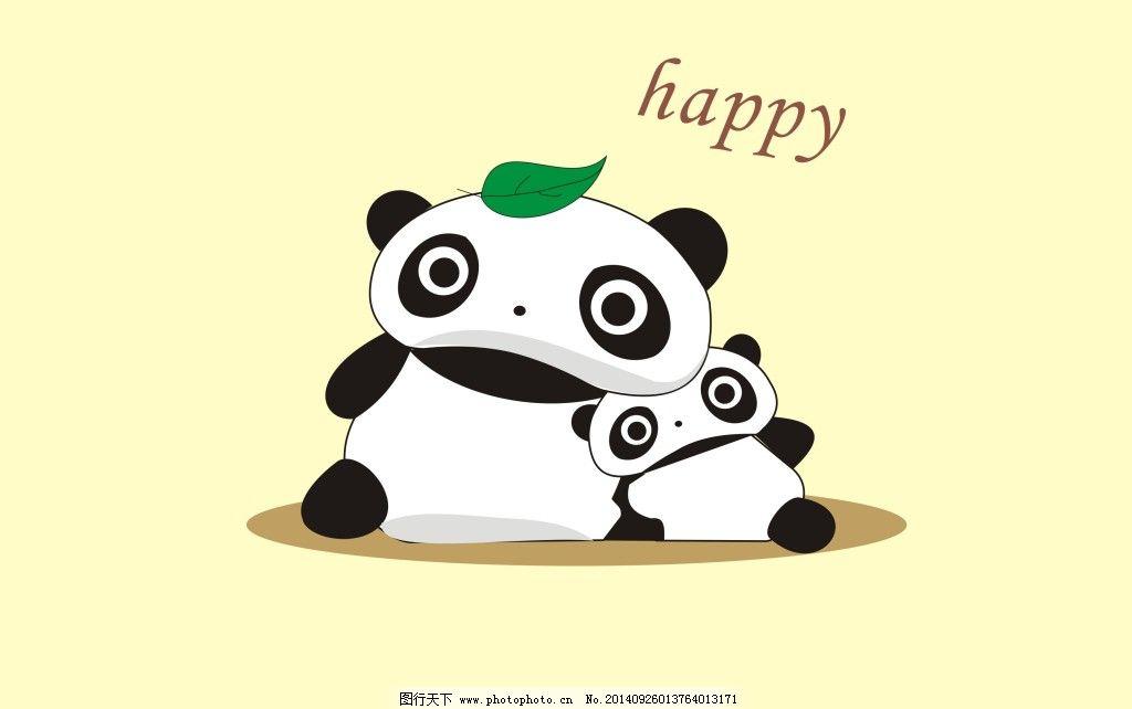 卡通动物亲子熊猫设计