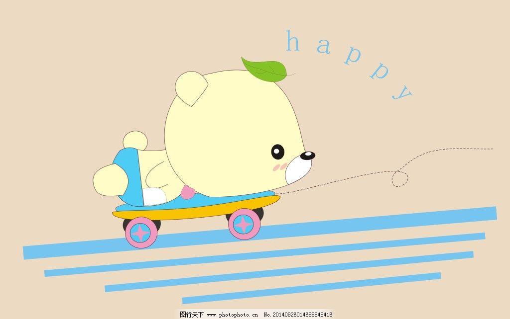 卡通动物滑板小熊设计