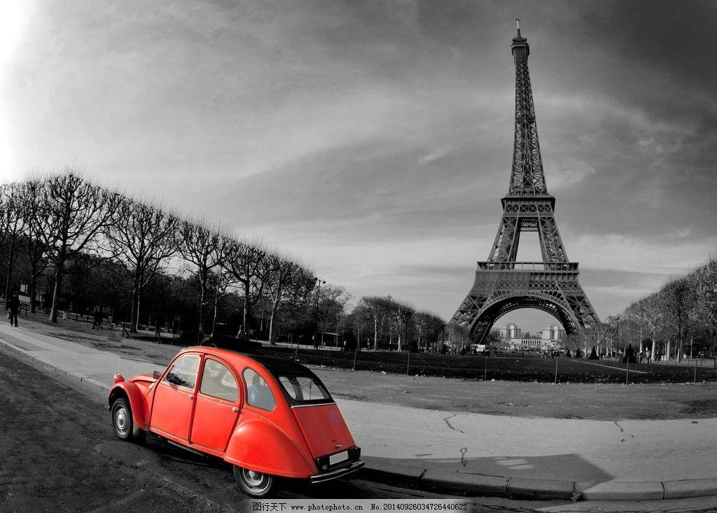 埃菲尔铁塔 照片 摄影 摄像 法国 巴黎 汽车 红色汽车 标志性 建筑 唯