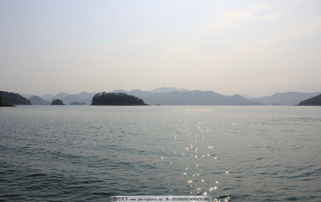 波澜 千岛湖 风景 湖面 小岛屿 景色 碧绿 蓝天 白云 绿水 树木 山丘
