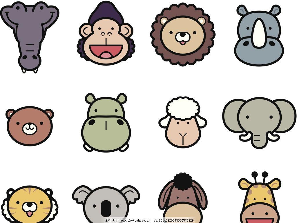 动物头像 狮子 大象 卡通 动漫 河马 动漫动画 其他