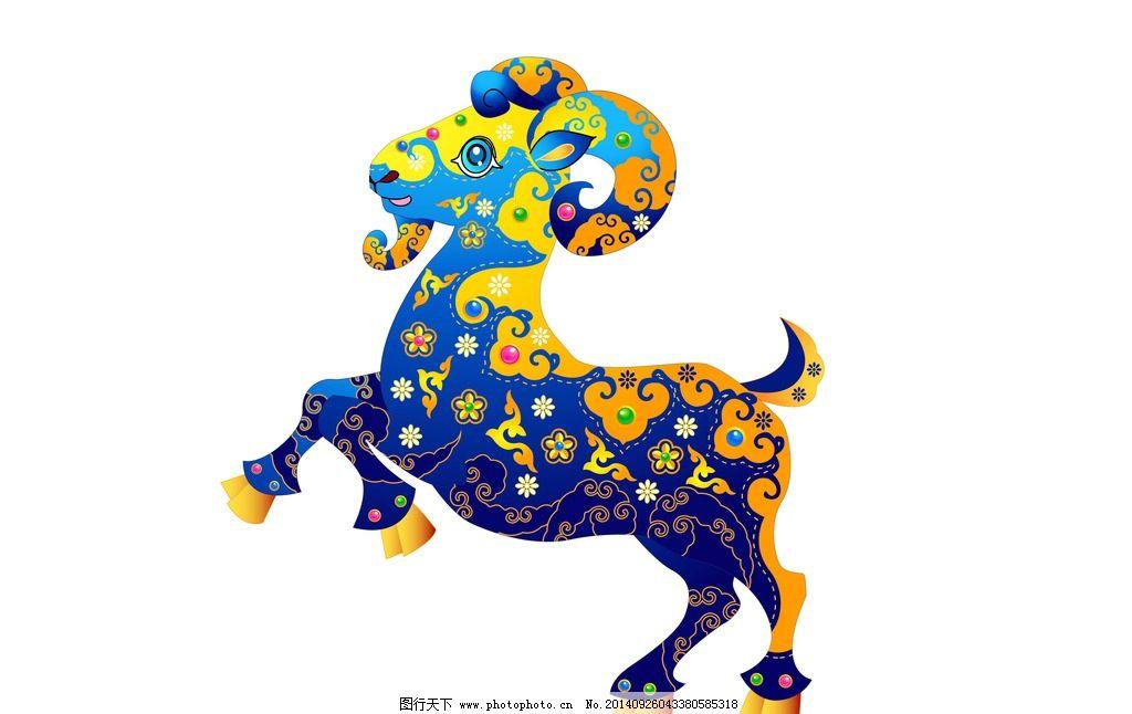 卡通羊 绵羊 羊年 生肖 卡通 漫画 过年 春节 其他 动漫动画  设计图片