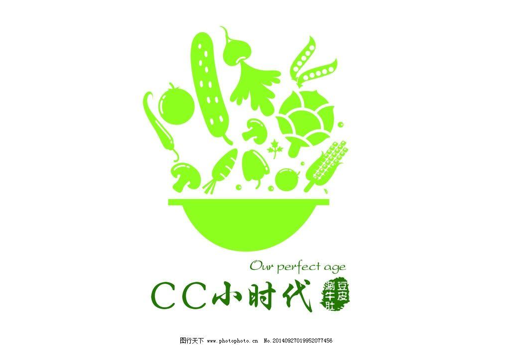 餐饮 类型 标志 设计 图形 字体设计 设计 标志图标 企业logo标志 ai