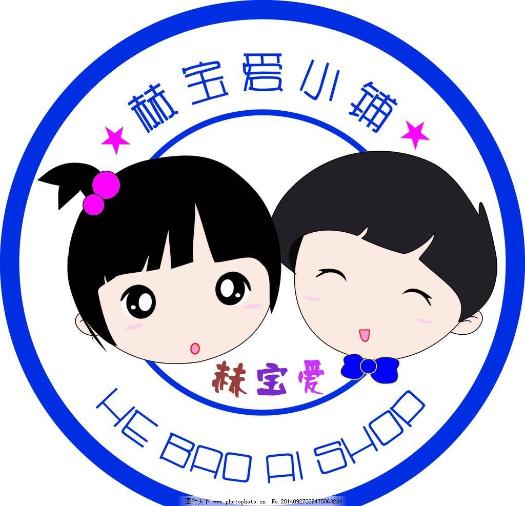 淘宝店铺logo图片图片