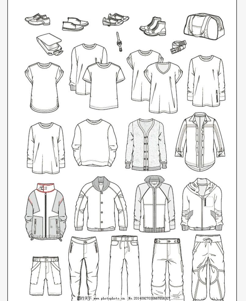 服饰设计图片