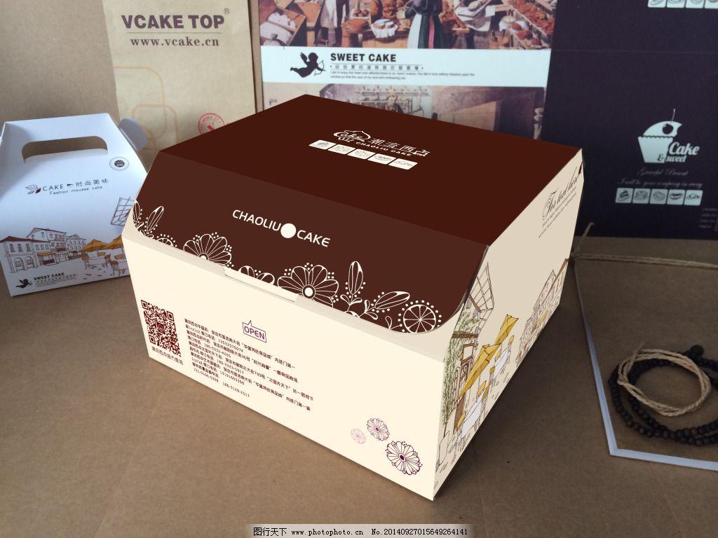 蛋糕包装        蛋糕包装 西点包装 时尚礼品盒        原创设计