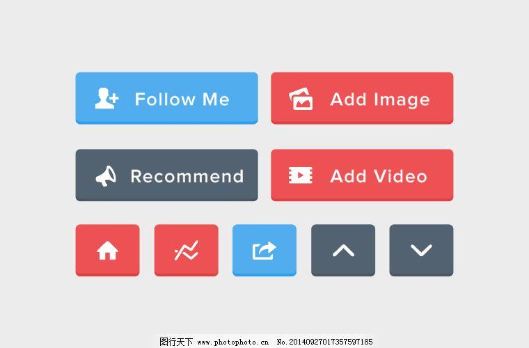 app按钮 ui素材 下载按钮 app按钮 下载按钮 前后按钮 ui素材 手机app