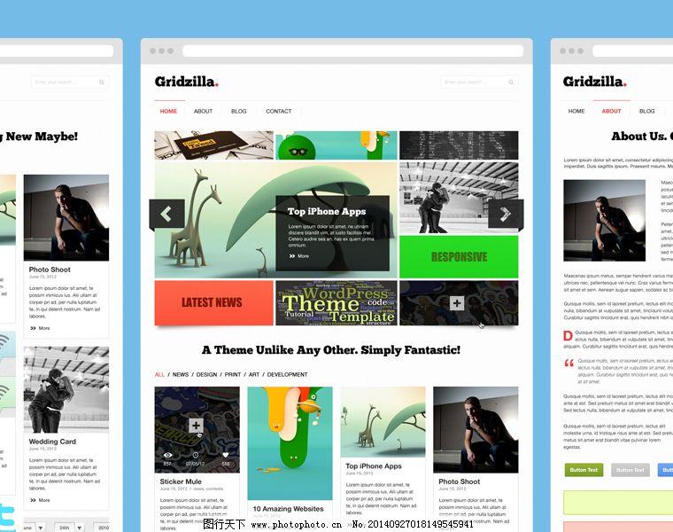网页设计_app界面_ui界面设计_图行天下图库图片