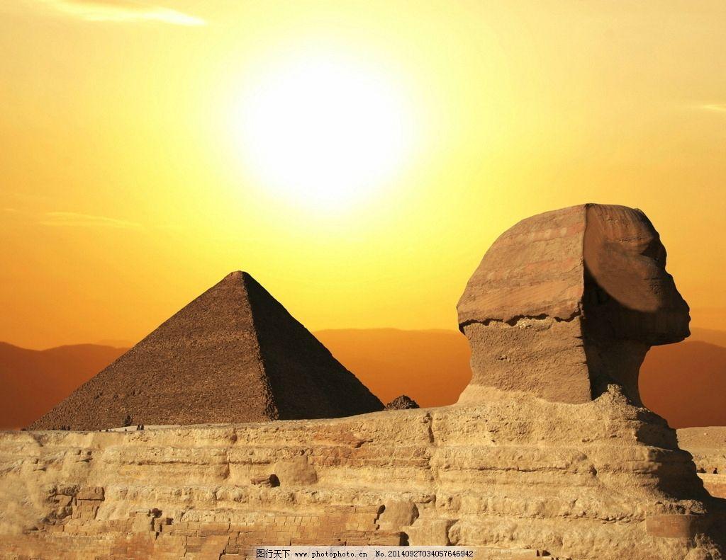 唯美金字塔图片_国外旅游