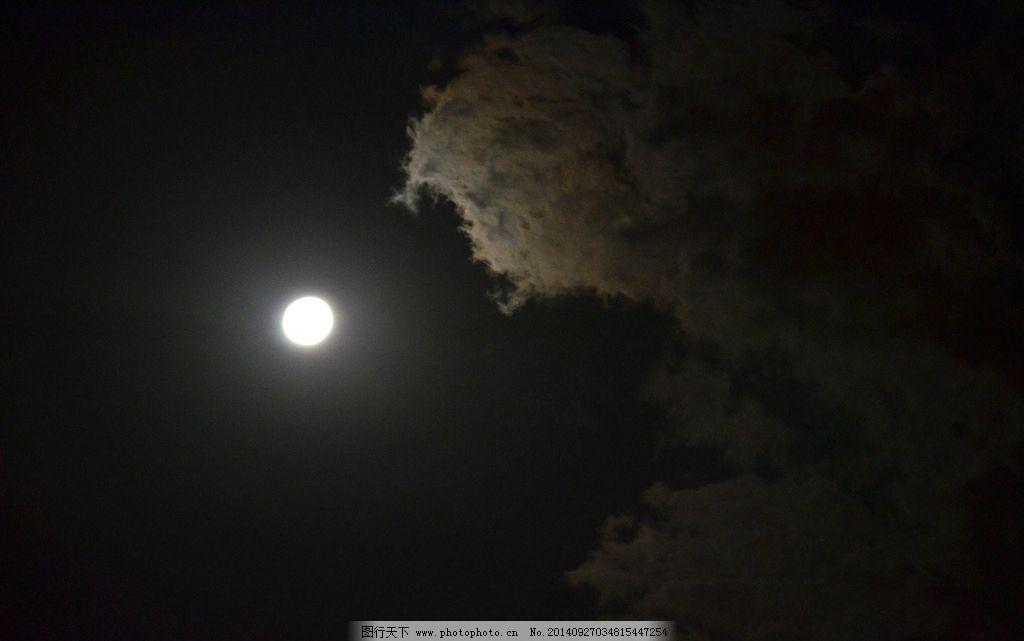 月亮 月光 云彩 天空 夜晚 风景记忆 摄影 自然景观 自然风景 300dpi图片