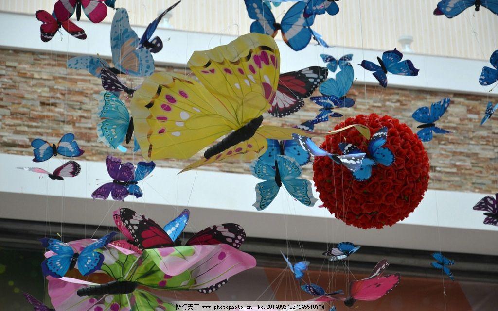彩色蝴蝶折纸 装饰品 花球 静物写真 摄影 娱乐休闲
