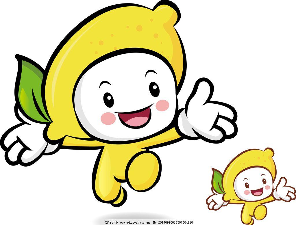 动画宝宝图片可爱图片
