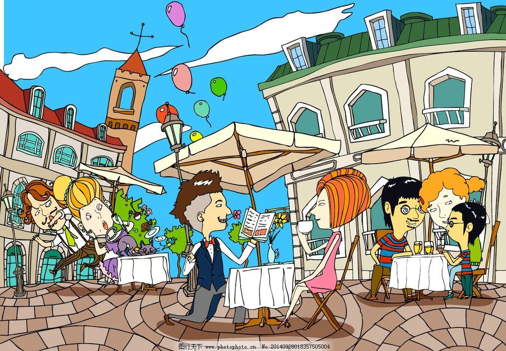 潮流 意大利 旅行 矢量 街道 人物 卡通 喝咖啡 建筑 设计 动漫动画