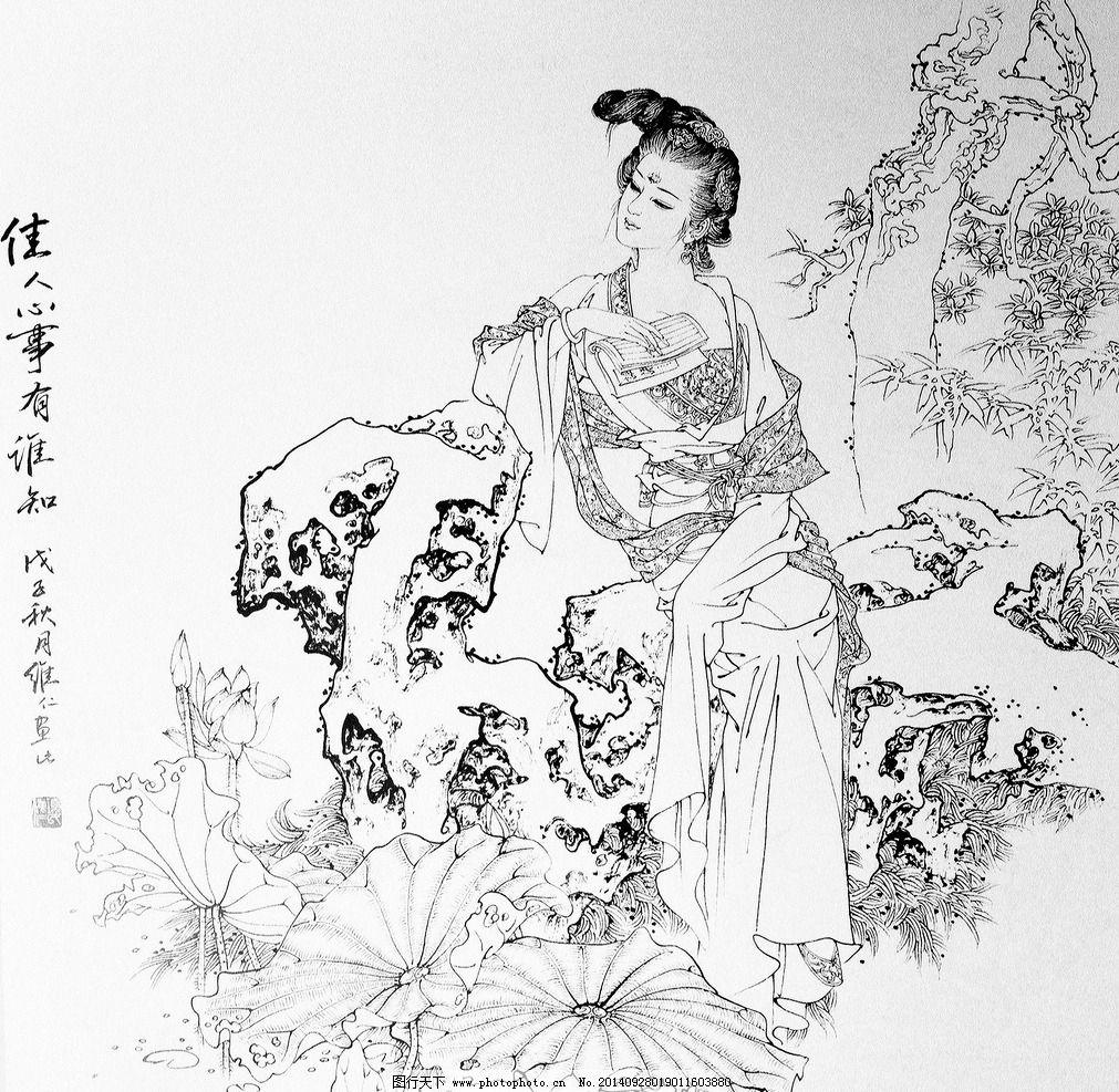 手绘图古代妃子