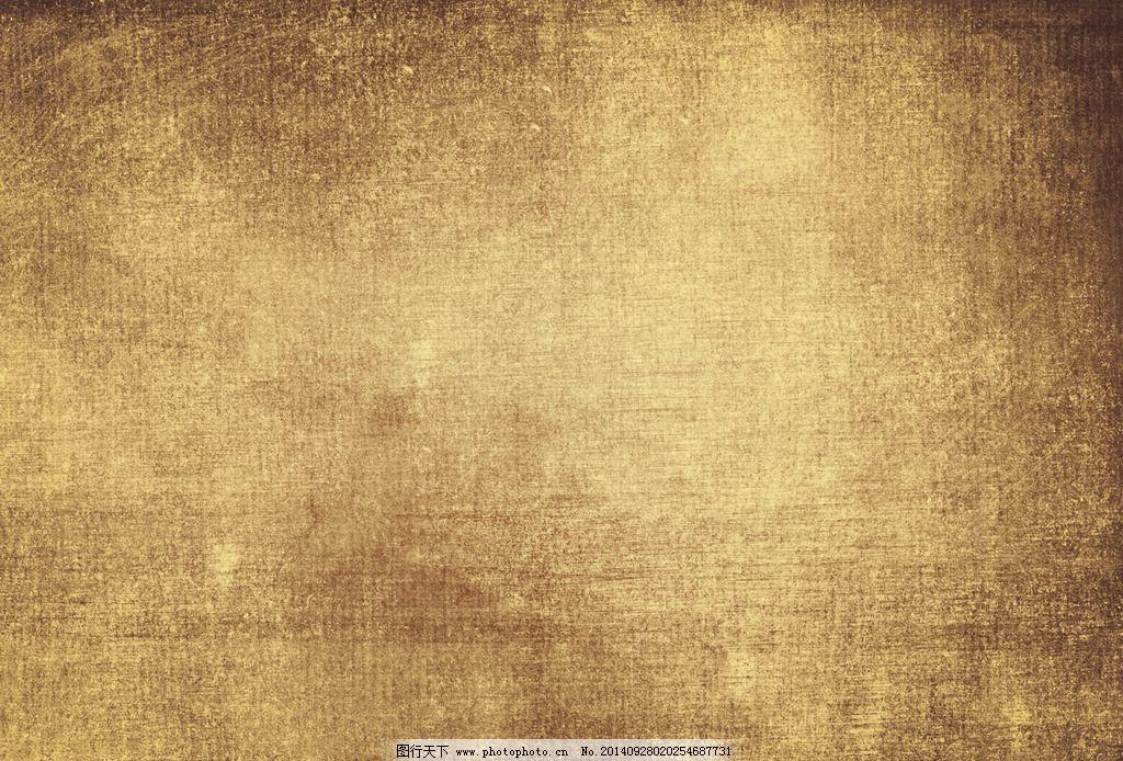 底纹边框 破旧材质 浅黄色背景 旧书 质感背景 设计 底纹边框 背景
