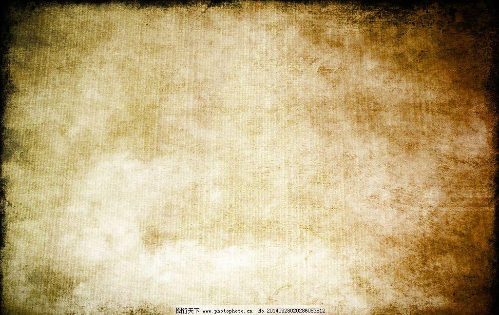 底纹 背景底纹 底纹边框 破旧材质 泛黄纸张 质感背景 设计 底纹边框