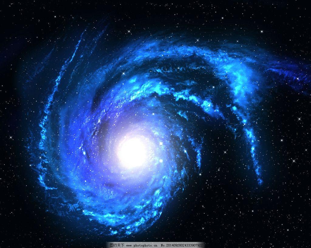 宇宙 宇宙图片 宇宙设计素材 宇宙素材 宇宙背景 宇宙皮肤 地球 星球