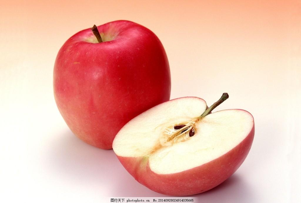 红富士苹果 果实 切开 高清摄影 生活素材 水果摄影图片