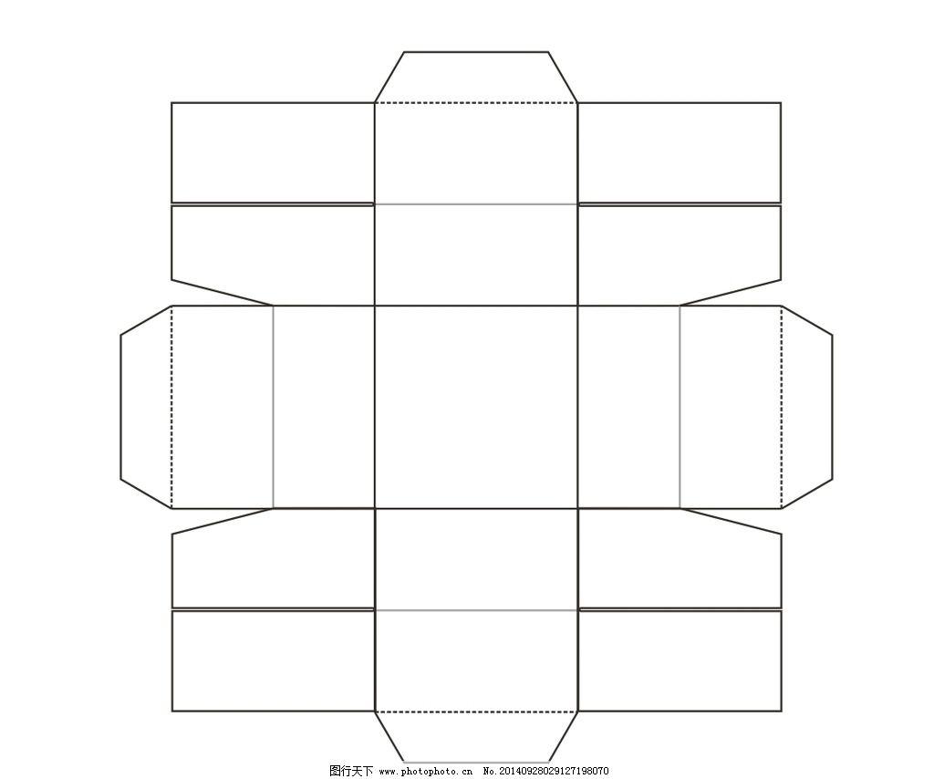 方盒子 平面 展开图 包装盒 包装设计 盒子 设计 广告设计 包装设计