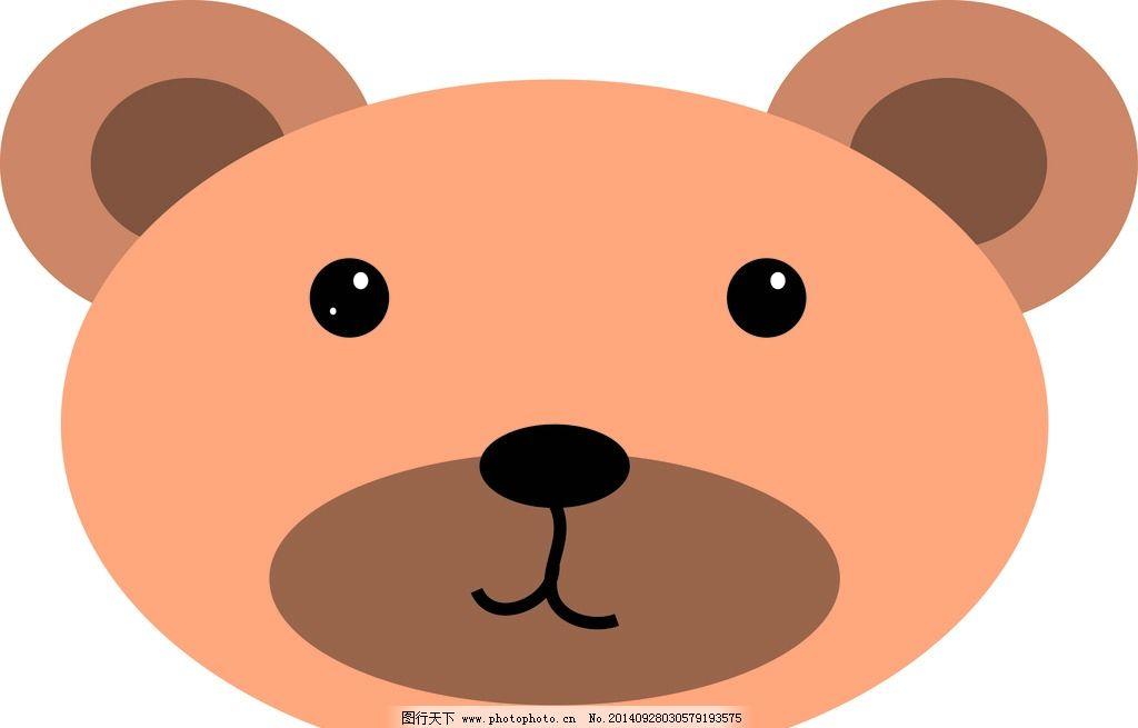 小熊 可爱的小熊 笨熊 熊宝宝 熊插画 设计 动漫动画 其他 ai