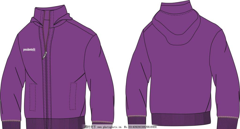 修身 夹克矢量素材 夹克模板下载 外套系类 设计 广告设计 服装设计