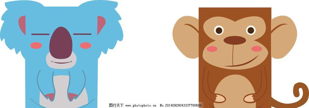 卡通小动物 猴子图片_ppt图表_ppt_图行天下图库