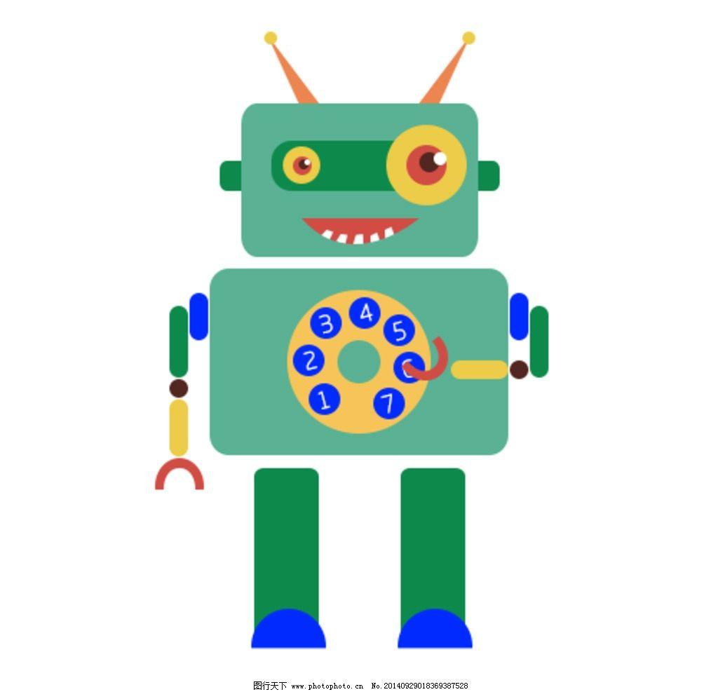 动漫卡通机器人