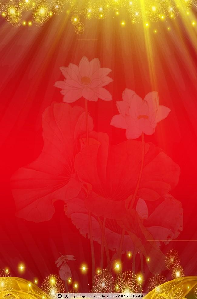 喜庆背景 红色 红色背景 华丽背景 荷花 矢量 矢量背景 彩带