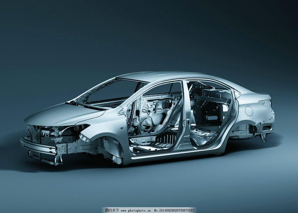 车身构架 构造      构架 车身构架图 汽车结构图 cncap 结构 汽车