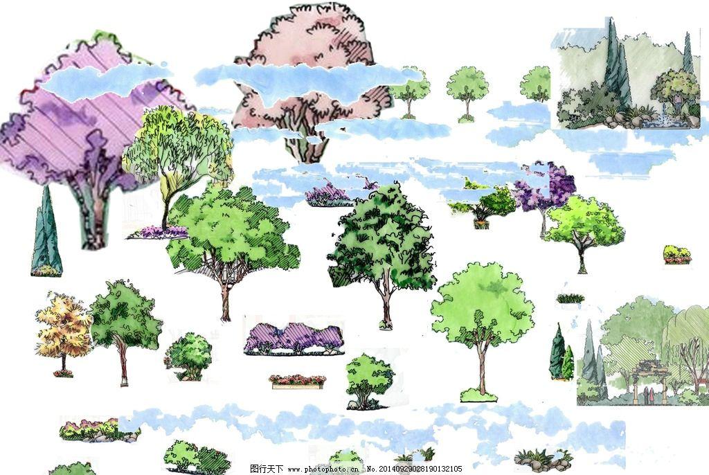 景观手绘 手绘树 景观手绘素材