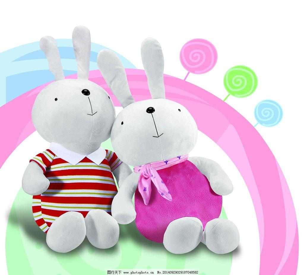 两只可爱的小兔子 两只小兔子 高清分层 可爱小兔 粉色记忆 依靠