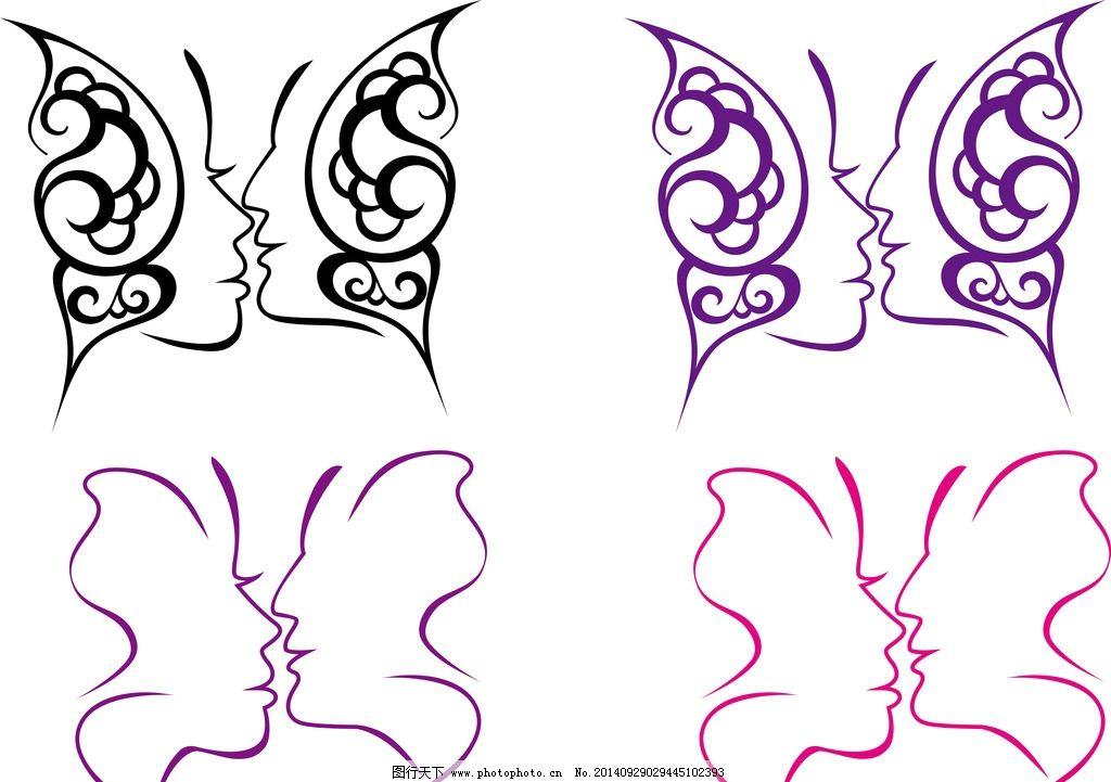 婚纱logo设计图片