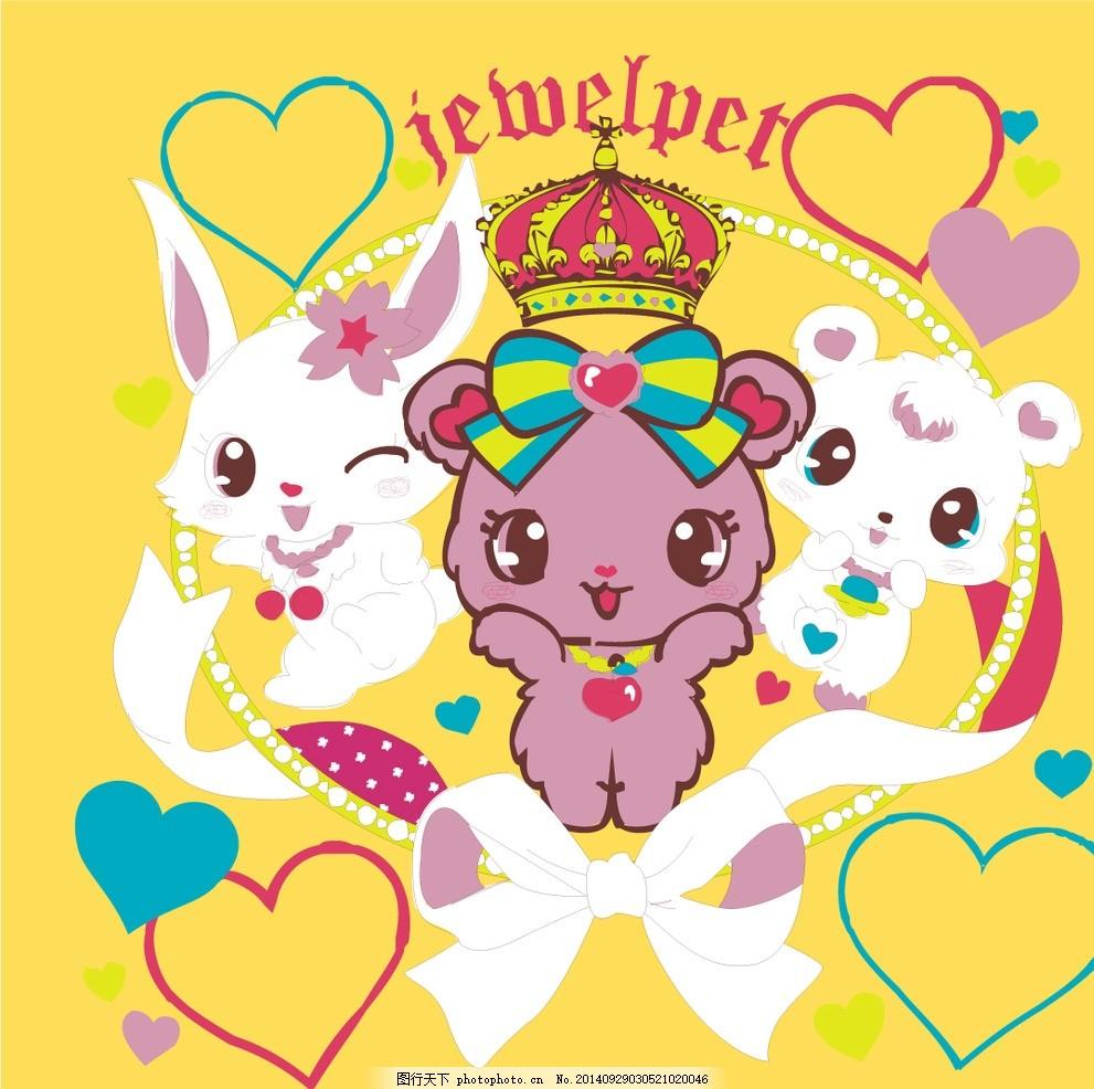可爱动物卡通小狗 卡通动物园 可爱卡通小狗 小兔子 马戏团里动物 游