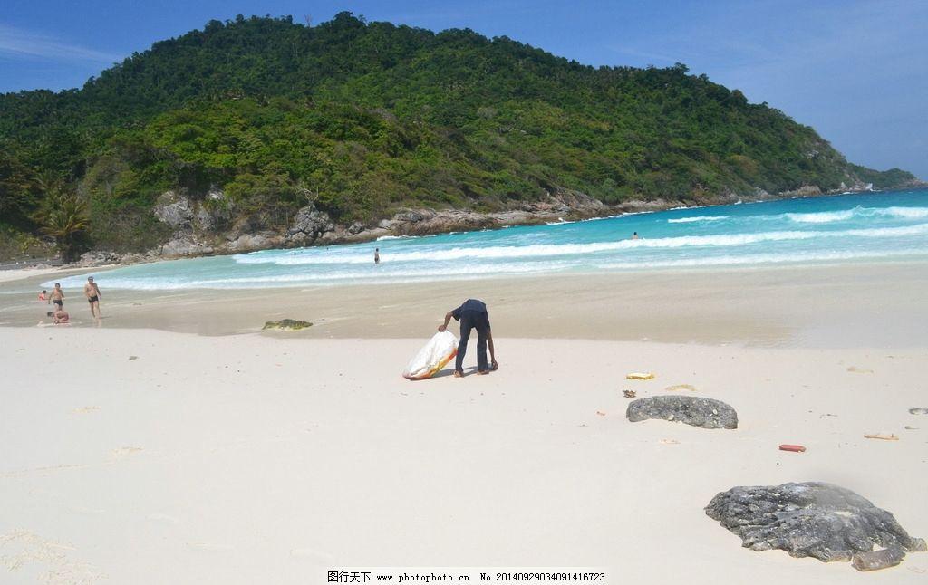皇帝岛旅行 碧海蓝天 天空 海水 岛屿 浪花 海边清洁工 沙滩 泰国游