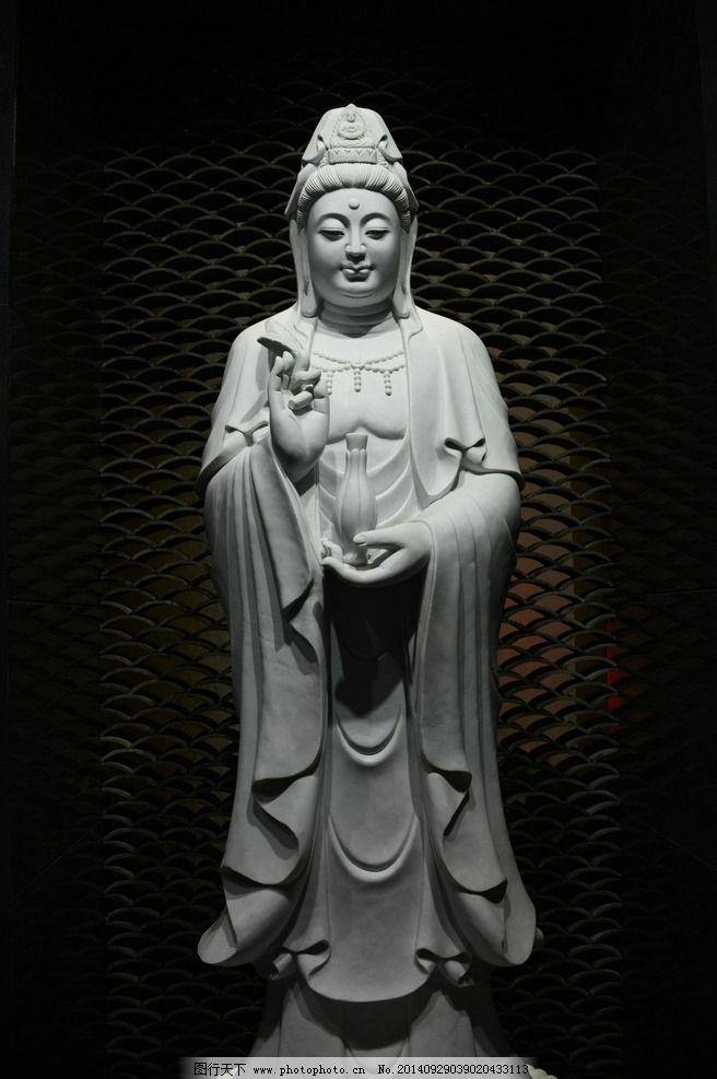 观音图 观音 观音雕像 观音石刻 观音雕刻 青岛世界园艺博览会 摄影