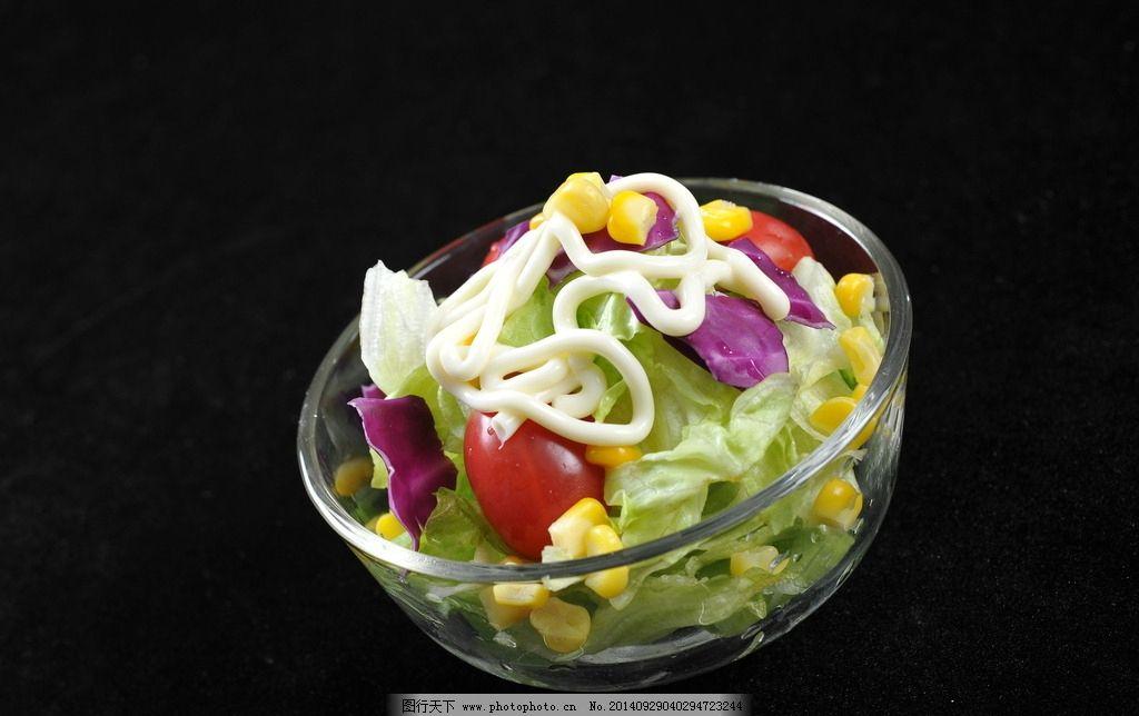 蔬菜沙拉 水果蔬菜 沙拉拼盘 西餐美食 餐饮美食 高清菜谱用图 摄影