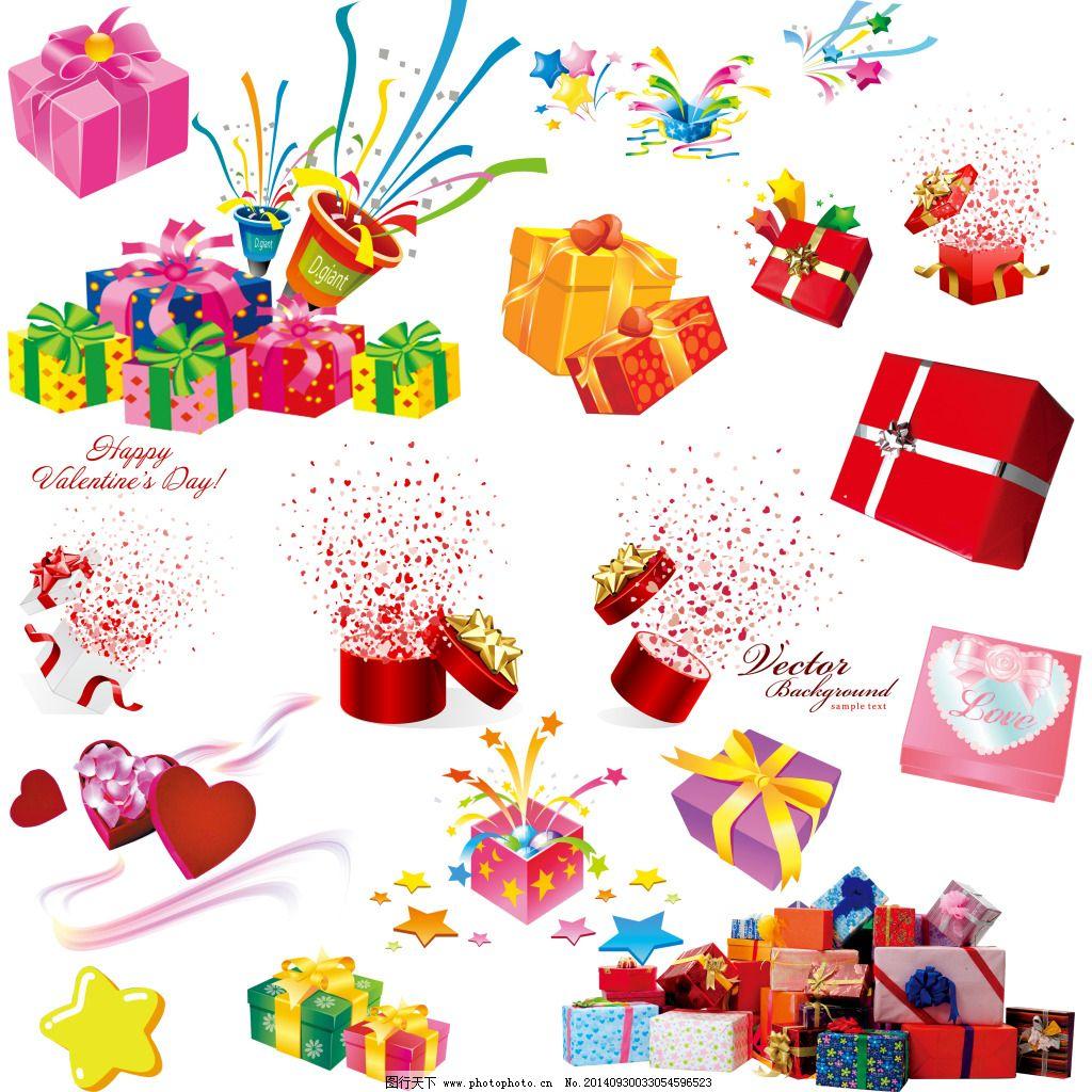 礼品彩带包装方法图解
