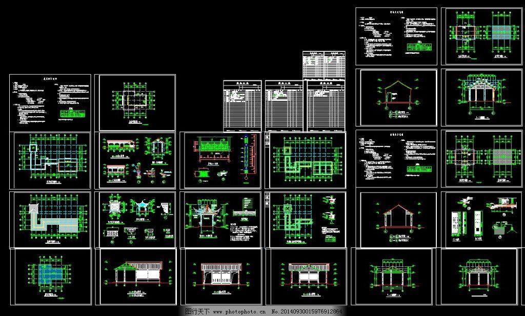 古建筑建筑施工图 整套廊架 亭子结合 cad素材 建筑图纸