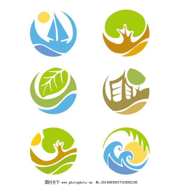 logo设计免费下载 app (600x613)-logo logo 标志 设计