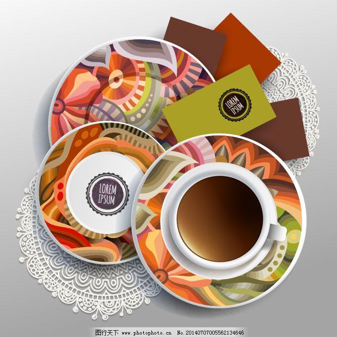 精美咖啡杯免费下载,创意,花纹