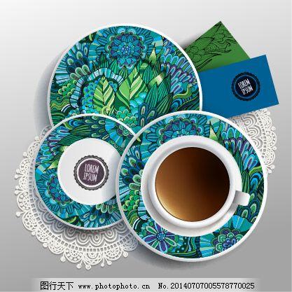 创意咖啡杯具免费下载,花纹,精美